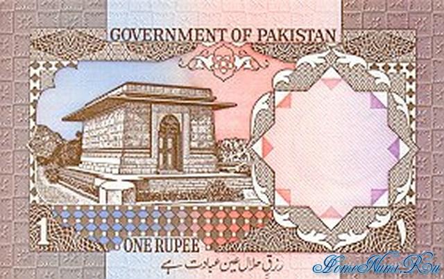 http://homonumi.ru/pic/n/Pakistan/P-26b-b.jpg
