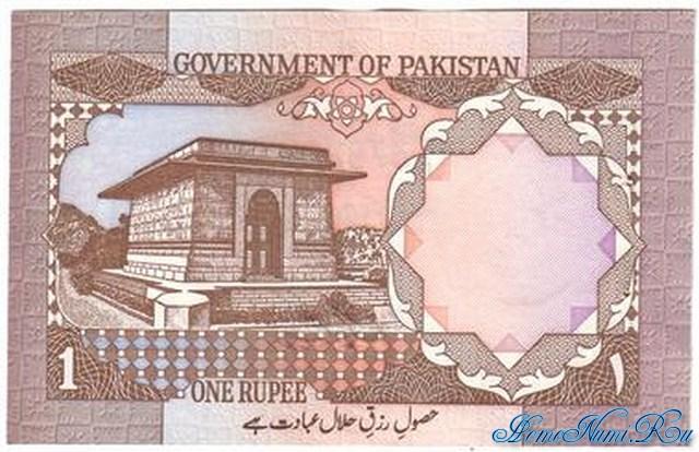 http://homonumi.ru/pic/n/Pakistan/P-27a-b.jpg