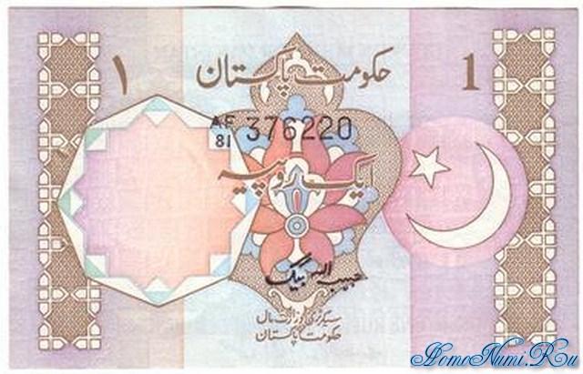 http://homonumi.ru/pic/n/Pakistan/P-27a-f.jpg