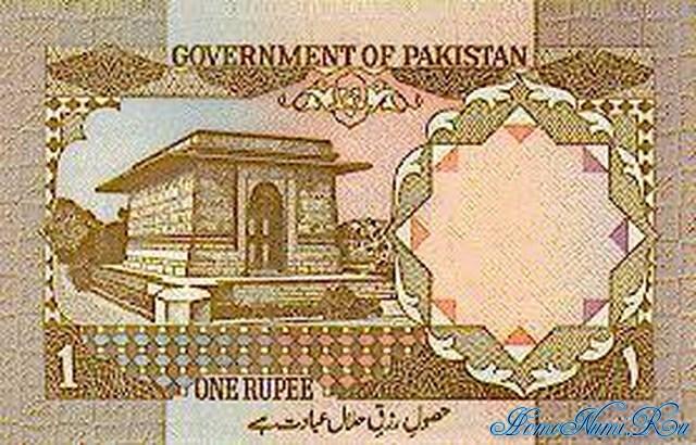 http://homonumi.ru/pic/n/Pakistan/P-27b-b.jpg