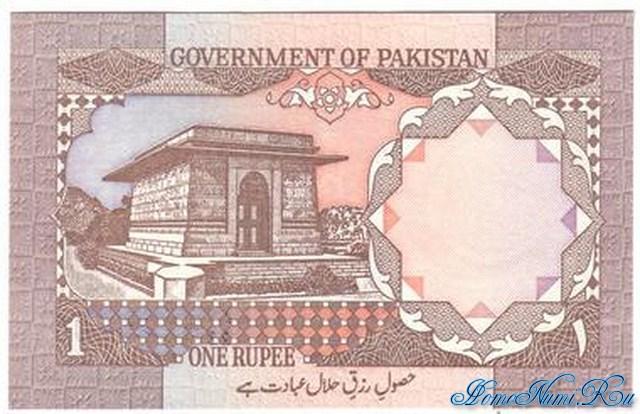 http://homonumi.ru/pic/n/Pakistan/P-27d-b.jpg