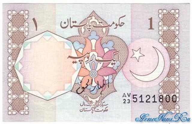 http://homonumi.ru/pic/n/Pakistan/P-27d-f.jpg