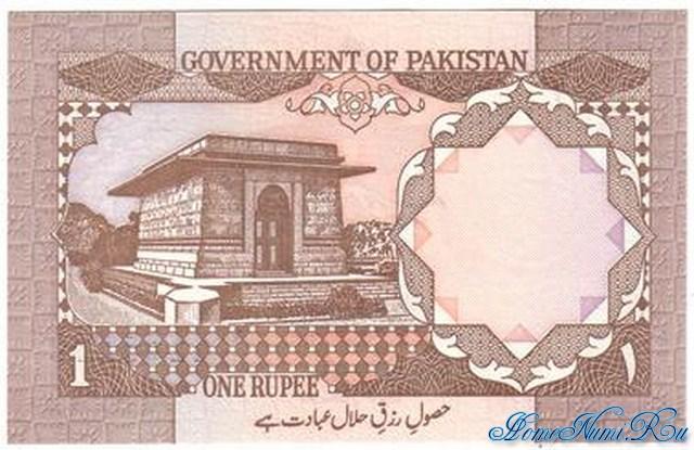http://homonumi.ru/pic/n/Pakistan/P-27f-b.jpg