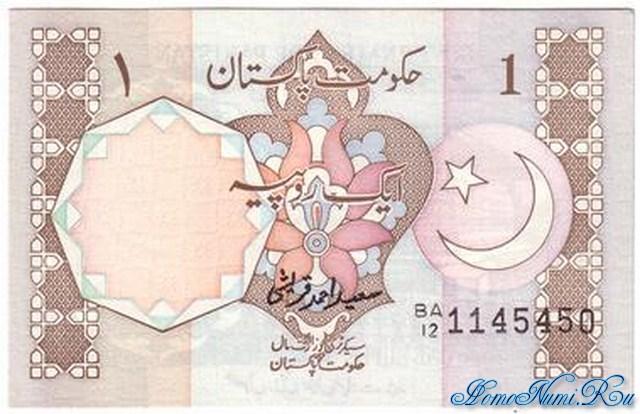 http://homonumi.ru/pic/n/Pakistan/P-27f-f.jpg