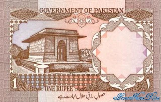 http://homonumi.ru/pic/n/Pakistan/P-27h-b.jpg