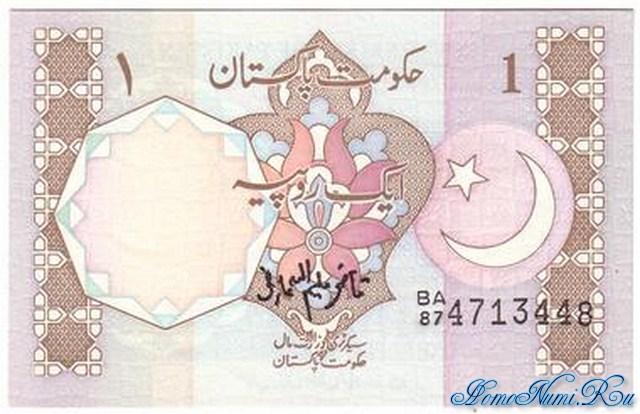 http://homonumi.ru/pic/n/Pakistan/P-27j-f.jpg