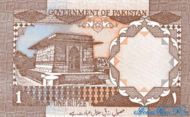 http://homonumi.ru/pic/n/Pakistan/P-27k-b.jpg