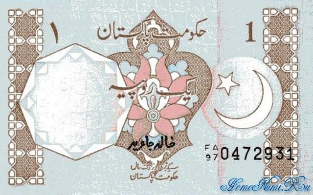http://homonumi.ru/pic/n/Pakistan/P-27k-f.jpg