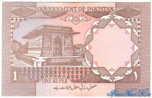 http://homonumi.ru/pic/n/Pakistan/P-27l-b.jpg