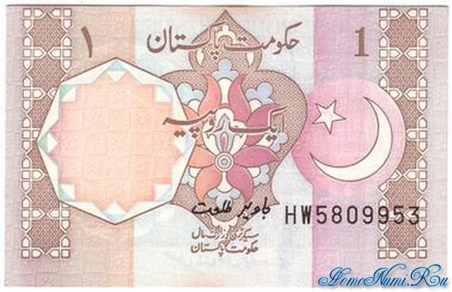 http://homonumi.ru/pic/n/Pakistan/P-27l-f.jpg