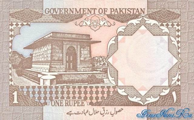 http://homonumi.ru/pic/n/Pakistan/P-27m-b.jpg