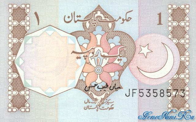 http://homonumi.ru/pic/n/Pakistan/P-27m-f.jpg