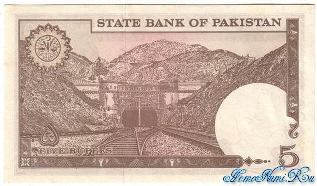 http://homonumi.ru/pic/n/Pakistan/P-28-b.jpg