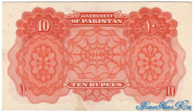 http://homonumi.ru/pic/n/Pakistan/P-3-b.jpg