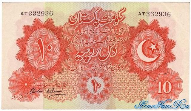 http://homonumi.ru/pic/n/Pakistan/P-3-f.jpg