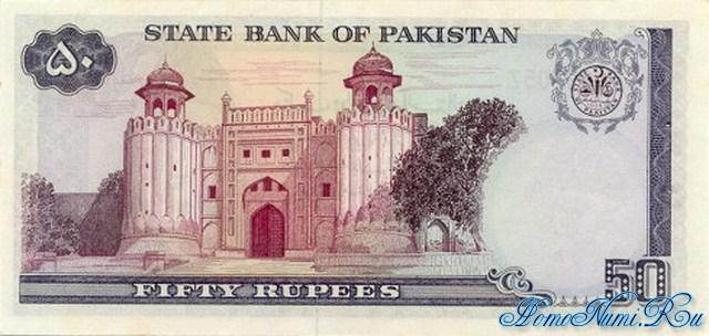 http://homonumi.ru/pic/n/Pakistan/P-30-b.jpg