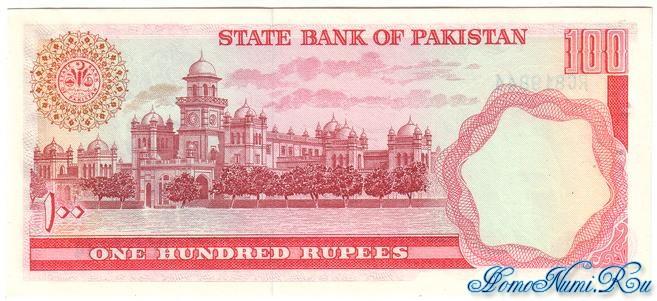 http://homonumi.ru/pic/n/Pakistan/P-31-b.jpg