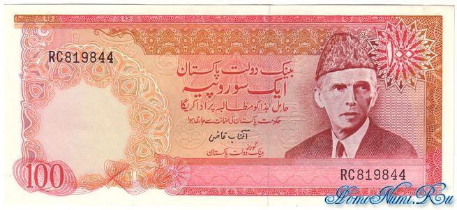 http://homonumi.ru/pic/n/Pakistan/P-31-f.jpg