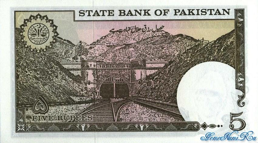 http://homonumi.ru/pic/n/Pakistan/P-33-b.jpg