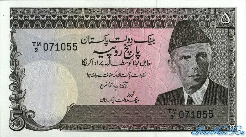 http://homonumi.ru/pic/n/Pakistan/P-33-f.jpg