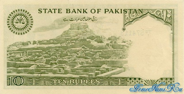 http://homonumi.ru/pic/n/Pakistan/P-34-b.jpg
