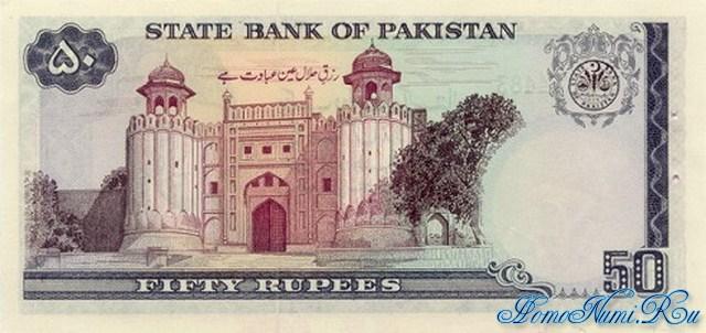 http://homonumi.ru/pic/n/Pakistan/P-35-b.jpg