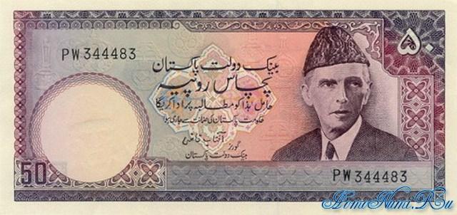 http://homonumi.ru/pic/n/Pakistan/P-35-f.jpg