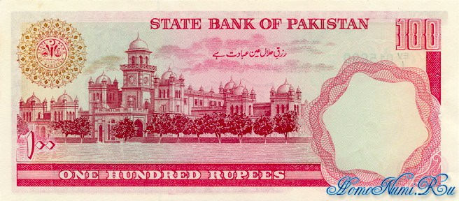 http://homonumi.ru/pic/n/Pakistan/P-36-b.jpg