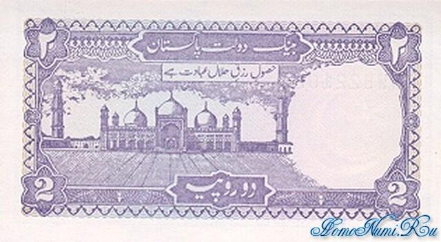 http://homonumi.ru/pic/n/Pakistan/P-37-b.jpg
