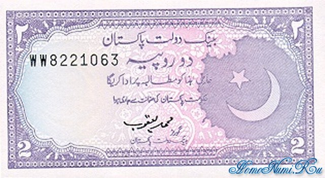 http://homonumi.ru/pic/n/Pakistan/P-37-f.jpg