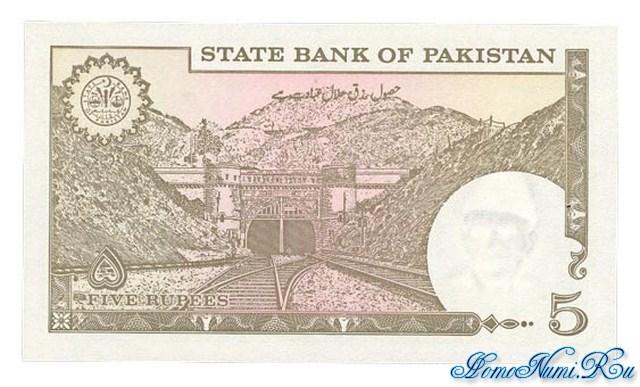 http://homonumi.ru/pic/n/Pakistan/P-38-b.jpg