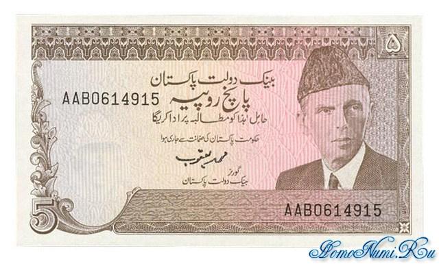 http://homonumi.ru/pic/n/Pakistan/P-38-f.jpg