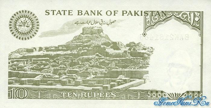 http://homonumi.ru/pic/n/Pakistan/P-39-b.jpg