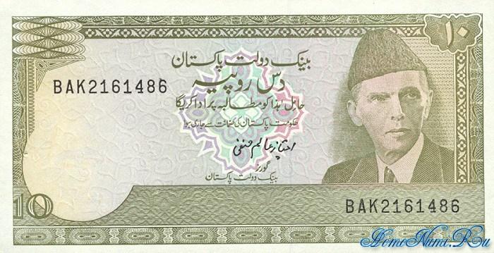 http://homonumi.ru/pic/n/Pakistan/P-39-f.jpg