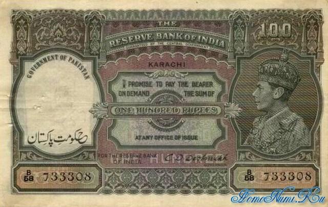 http://homonumi.ru/pic/n/Pakistan/P-3A-f.jpg