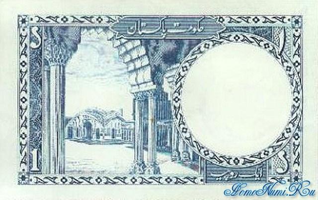 http://homonumi.ru/pic/n/Pakistan/P-4-b.jpg