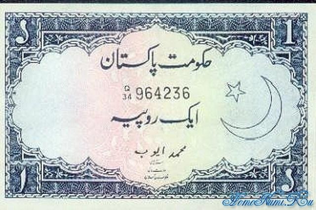 http://homonumi.ru/pic/n/Pakistan/P-4-f.jpg