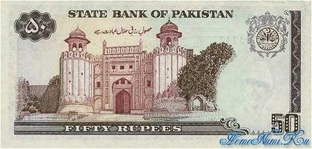 http://homonumi.ru/pic/n/Pakistan/P-40-b.jpg