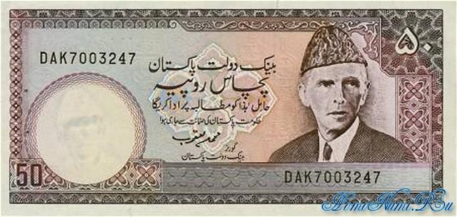 http://homonumi.ru/pic/n/Pakistan/P-40-f.jpg