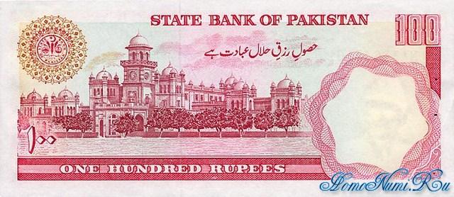 http://homonumi.ru/pic/n/Pakistan/P-41-b.jpg