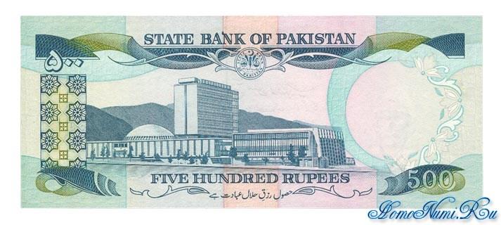 http://homonumi.ru/pic/n/Pakistan/P-42-b.jpg