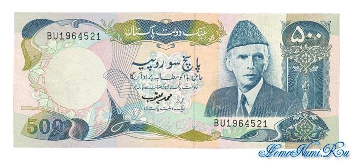 http://homonumi.ru/pic/n/Pakistan/P-42-f.jpg