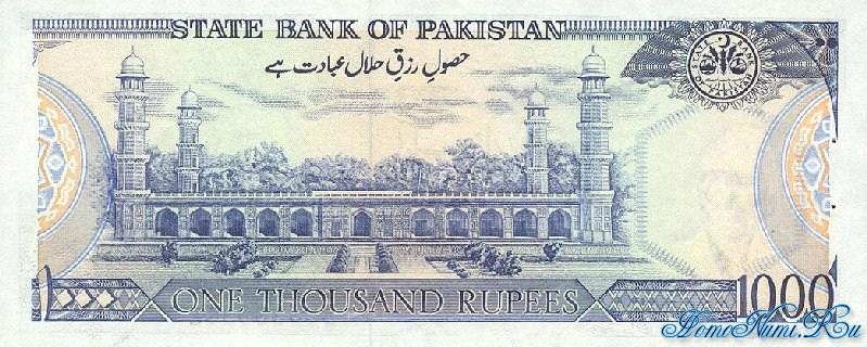 http://homonumi.ru/pic/n/Pakistan/P-43-b.jpg