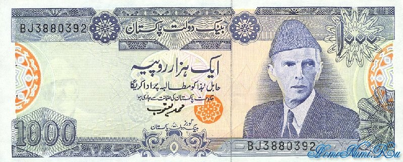 http://homonumi.ru/pic/n/Pakistan/P-43-f.jpg