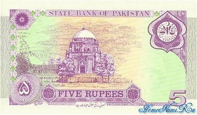 http://homonumi.ru/pic/n/Pakistan/P-44-b.jpg