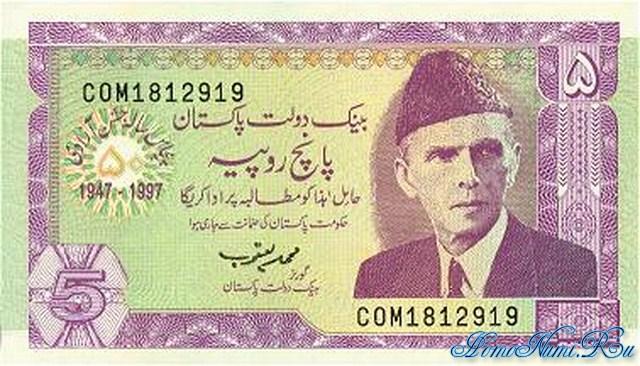 http://homonumi.ru/pic/n/Pakistan/P-44-f.jpg
