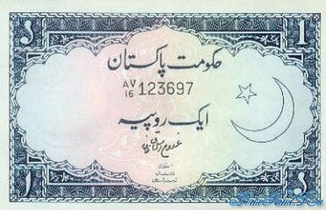http://homonumi.ru/pic/n/Pakistan/P-8-f.jpg