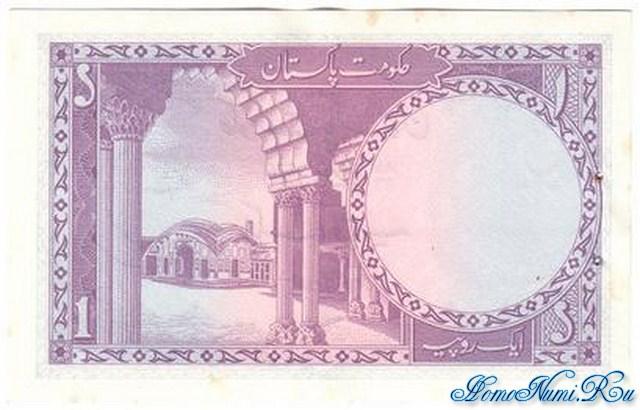 http://homonumi.ru/pic/n/Pakistan/P-9A-b.jpg