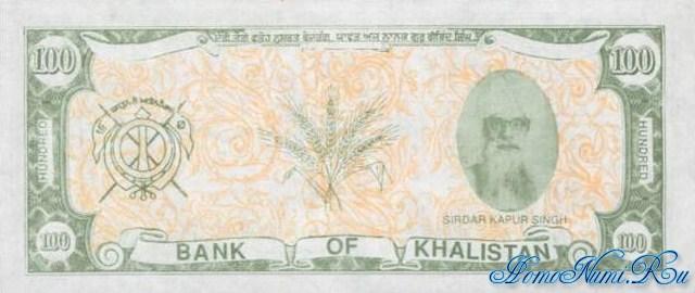http://homonumi.ru/pic/n/Pakistan/P-NL-b.jpg