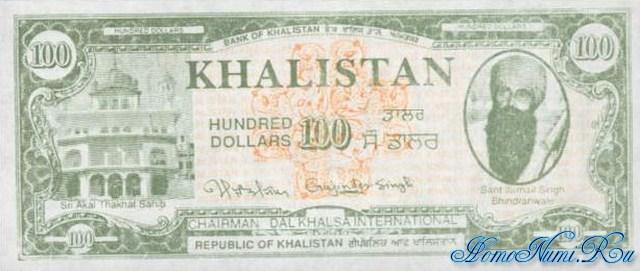 http://homonumi.ru/pic/n/Pakistan/P-NL-f.jpg